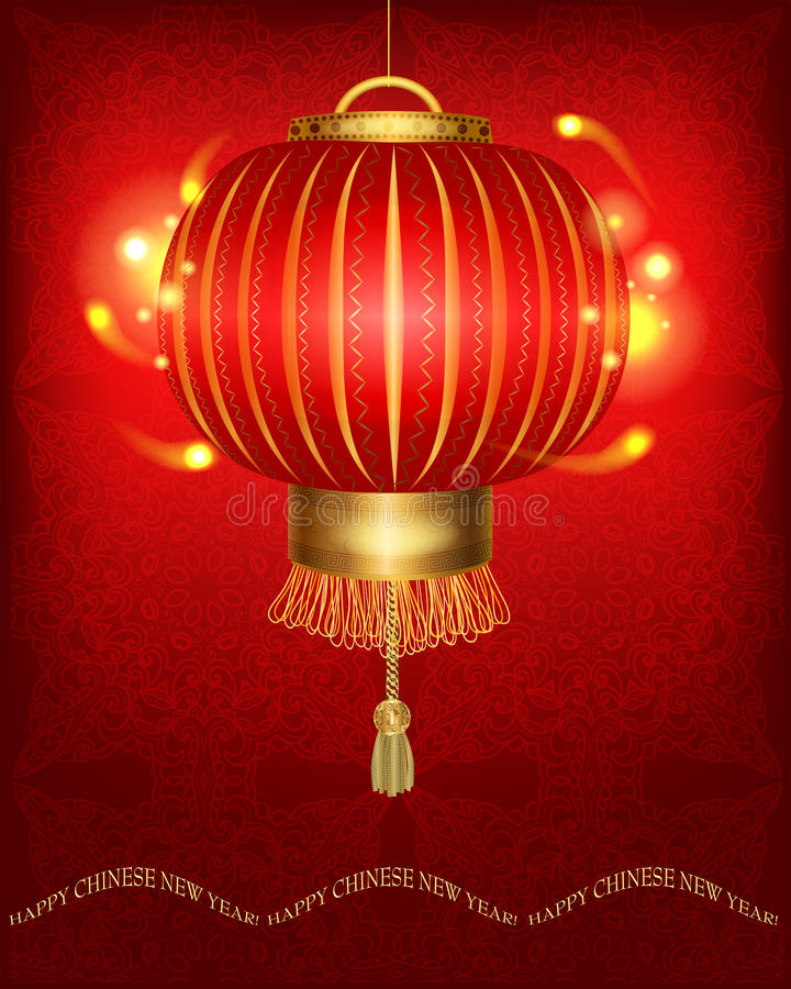 Traditionell röd kinesisk lykta royaltyfri illustrationer