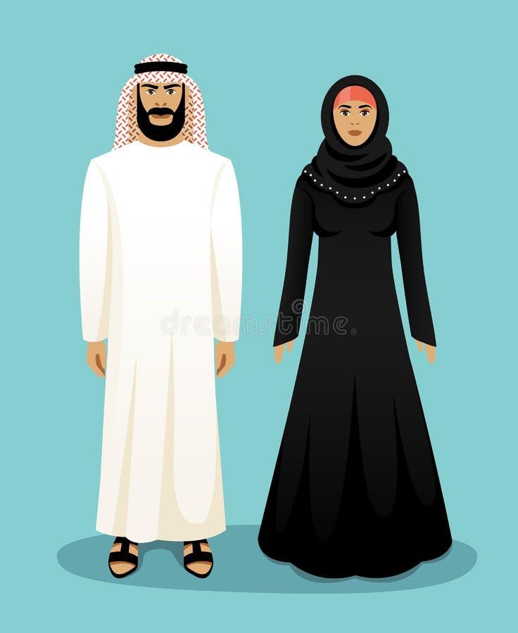 Traditionella arabiska kläder Man och kvinna royaltyfri illustrationer