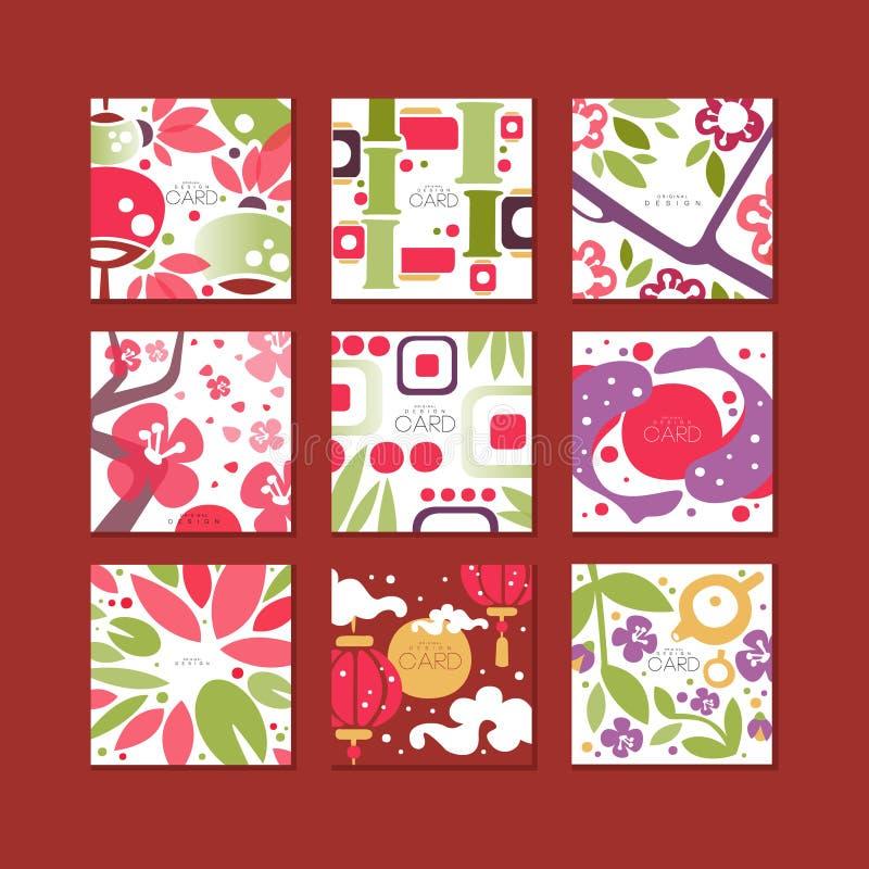 Traditionella asiatiska modellkort, original- design, illustrationer för vektor för dekorativ malltextur färgrika royaltyfri illustrationer