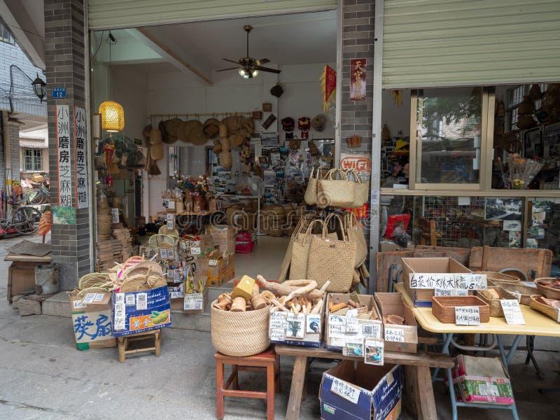 Traditionella hantverkare shoppar p? den Xiaozhou byn, Guangzhou, Kina arkivbild