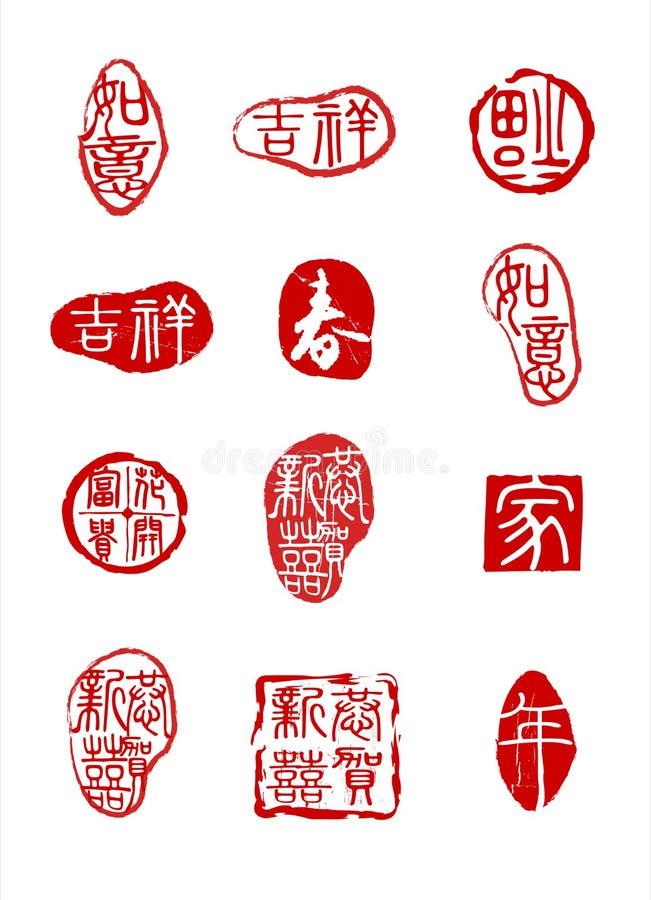 traditionella kinesiska skyddsremsor royaltyfri illustrationer