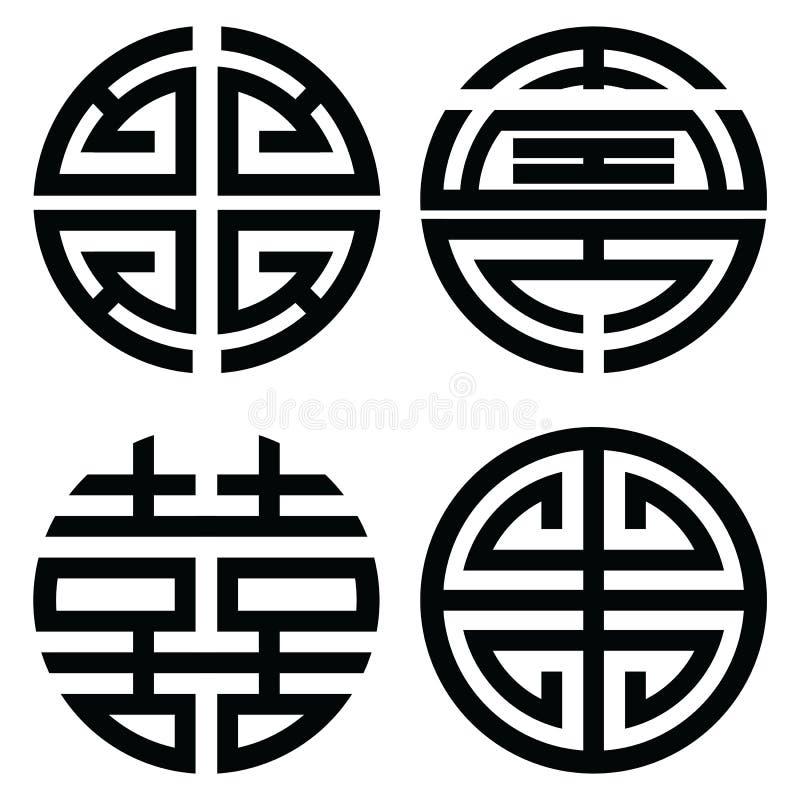 Traditionella orientaliska symmetriska zensymboler i den svarta symbolisera livslängden, rikedom, dubbel lycka royaltyfri illustrationer