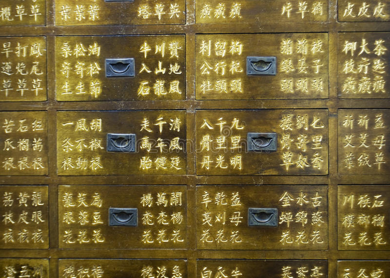 Traditionelle Fächer der chinesischen Medizin stockfotografie
