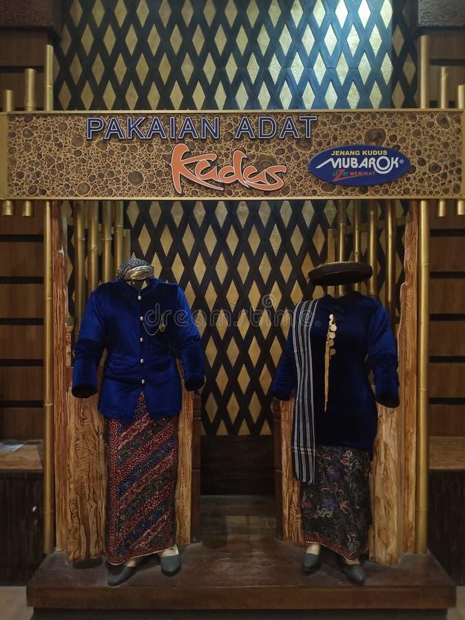Traditionelle Kleidung Kudus City, Central Java, Indonesien stockbilder