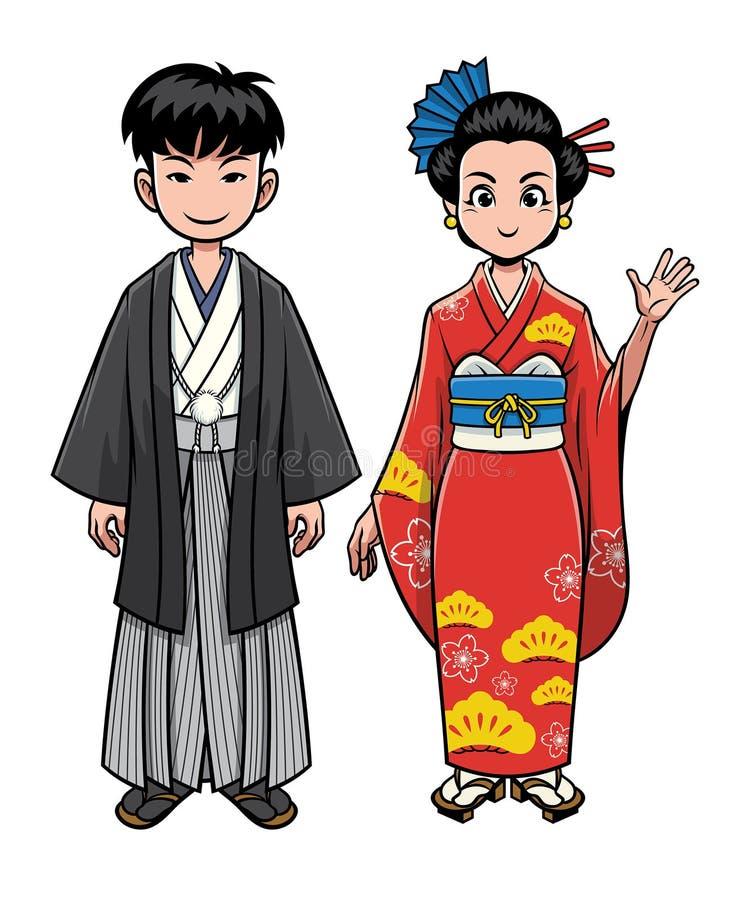 Traditionelle Kleidung von Japan lizenzfreie abbildung