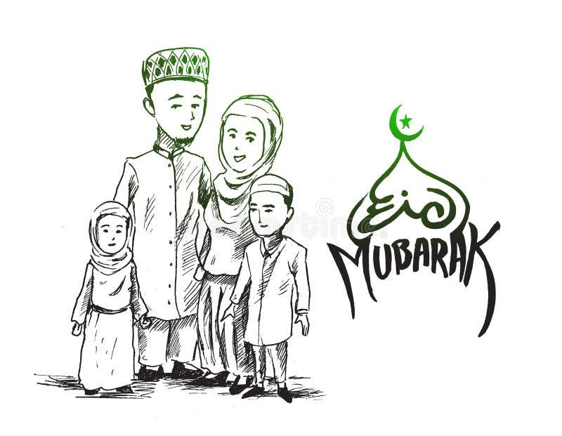 Traditionelle moslemische Familie mit Kindern - übergeben Sie gezogene Skizze vektor abbildung