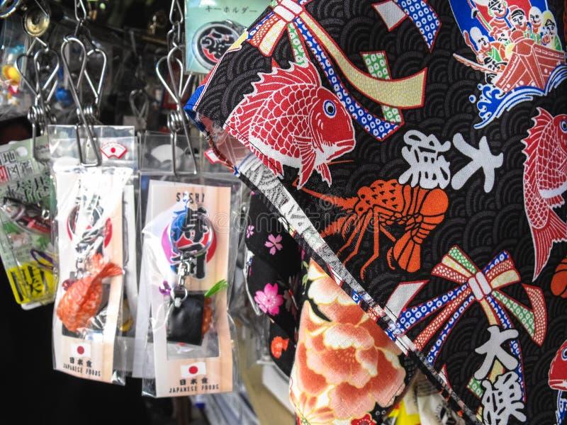 Traditionelle touristische Andenken vom Tsukiji-Fischmarkt Tokyo stockfotos