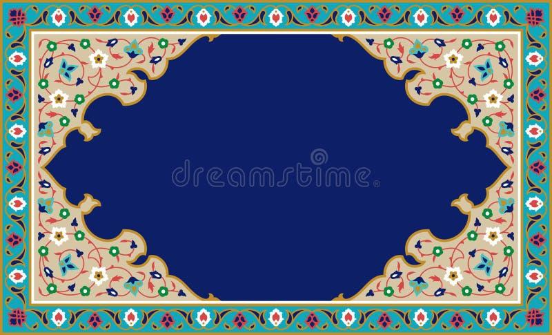 Traditioneller arabischer Blumenrahmen lizenzfreie abbildung