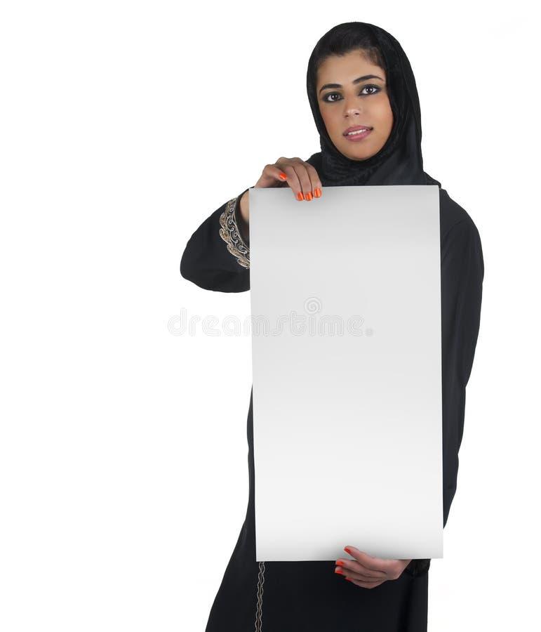 Traditionelles islamisches Leitprogramm in einem Geschäft presen stockbilder