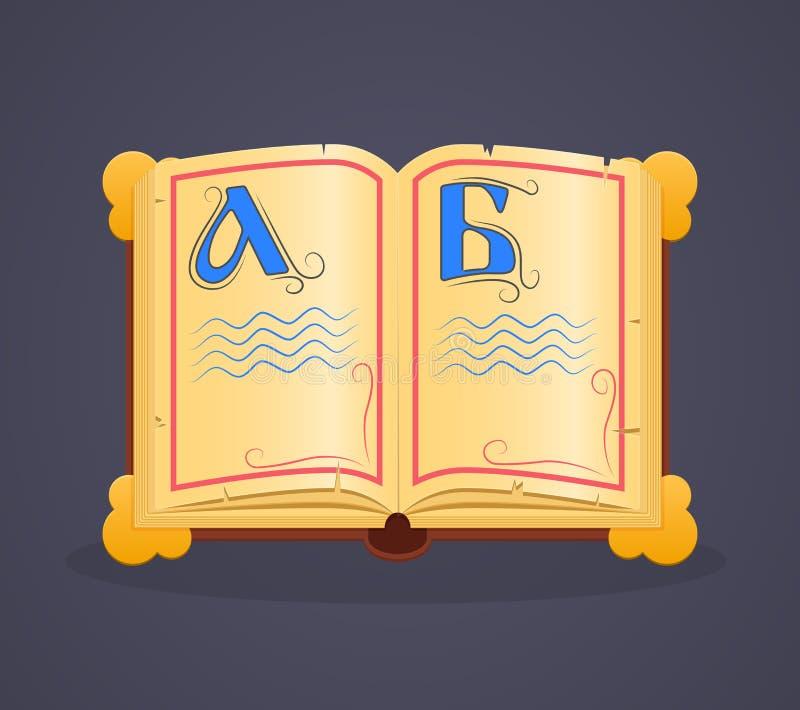 Traditionelles russisches altes Buch mit dem Alphabet von Buchstaben, Z?ndkapsel vektor abbildung