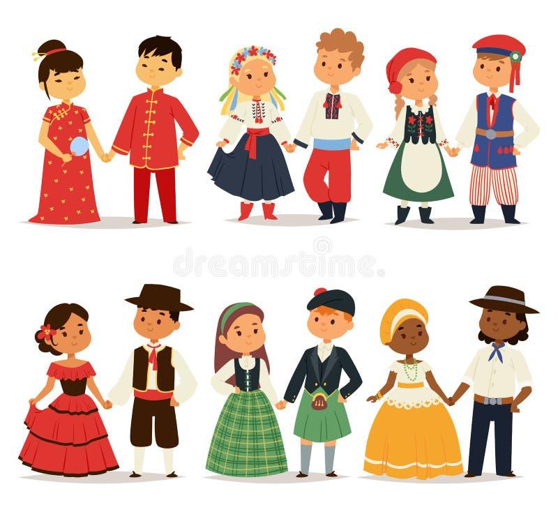 Traditionellt ungepartecken av världsklänningflickor och pojkar i olika nationella dräkter och gulliga små barn royaltyfri illustrationer