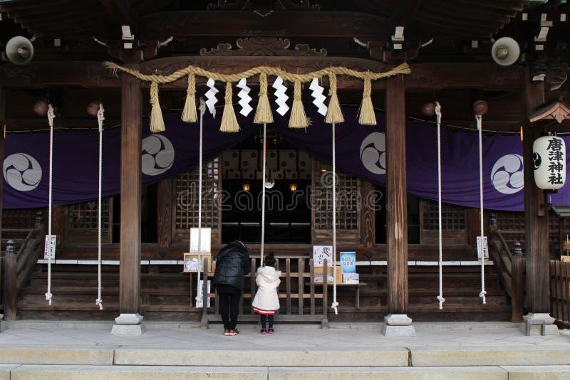 Tradução: ` do santuário de Karatsu do ` imagem de stock