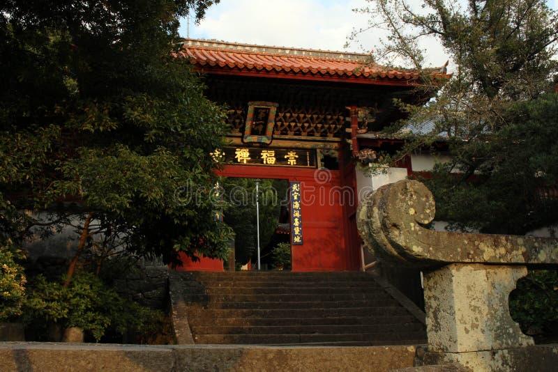 Tradução: ` Do templo de Sofukuji do `, uma incorporação da cultura chinesa imagem de stock