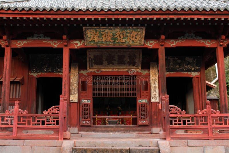 Tradução: Tradução: ` Do templo de Sofukuji do `, uma incorporação da cultura chinesa fotografia de stock