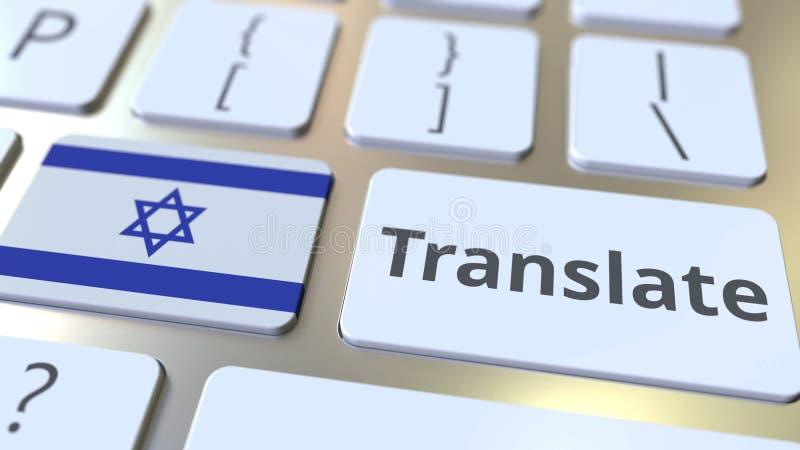 TRADUCA il testo e la bandiera di Israele sui bottoni sulla tastiera di computer Rappresentazione concettuale 3d immagini stock