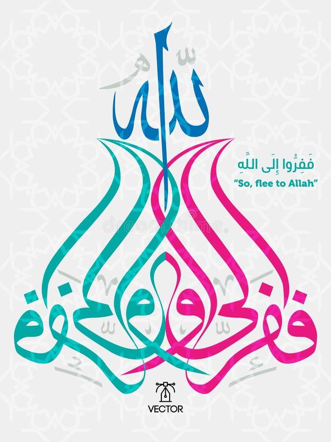 Traducción: Así pues, huya a la caligrafía árabe e islámica de Alá - en arte islámico tradicional y moderno ilustración del vector