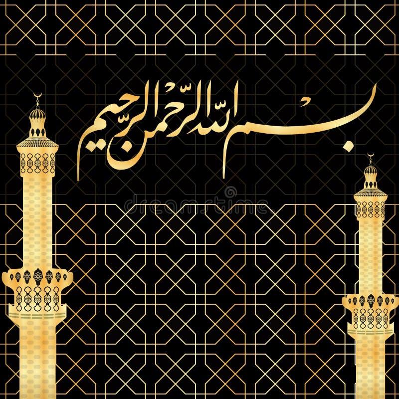Traducción de Bismillah en nombre de dios Fondo oscuro Adorno islámico geométrico de oro u ornamento libre illustration