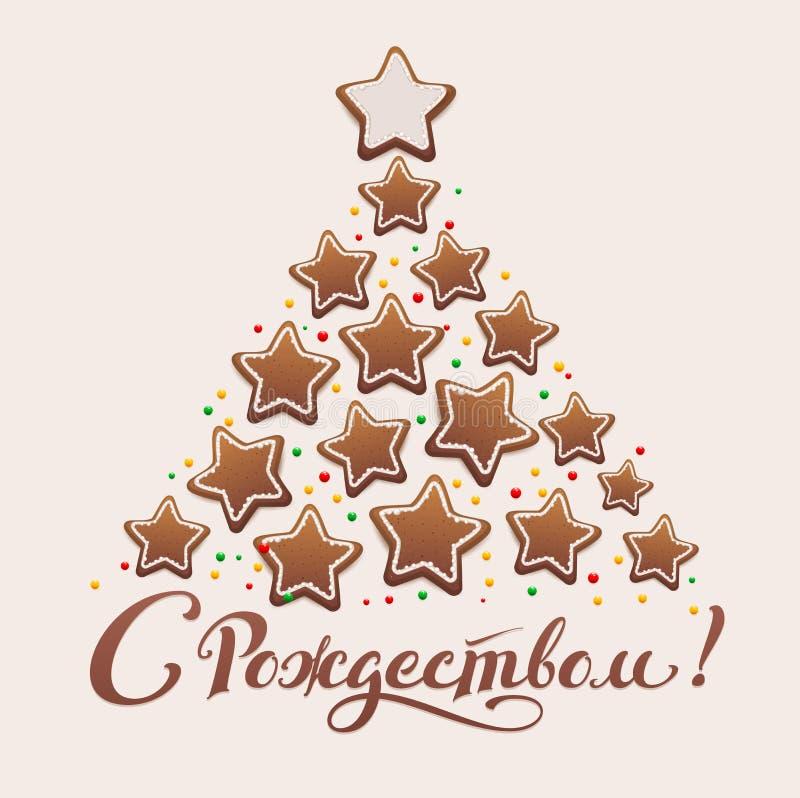 Traducción de la tarjeta de felicitación del texto de la Feliz Navidad del ruso Árbol del pan de jengibre de la Navidad ilustración del vector