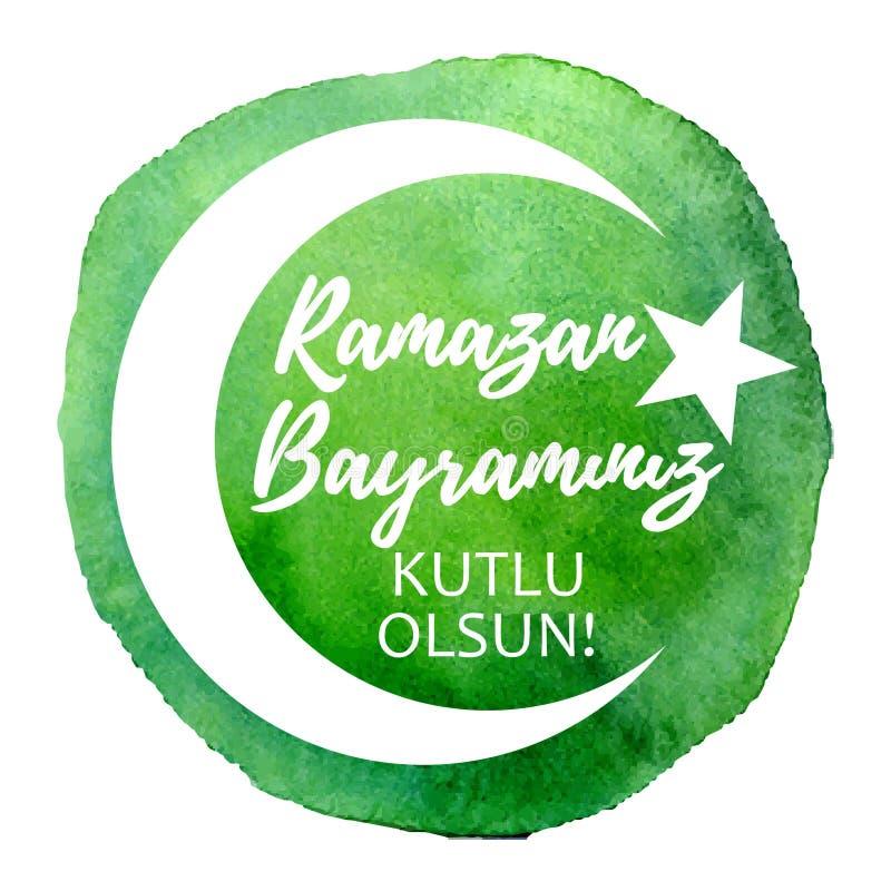 Traducción del turco: Saludos de Eid al-Fitr Mubarak Islamic Feast Enhorabuena en mes santo del día de fiesta musulmán stock de ilustración