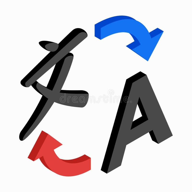 Traducir el icono del concepto, estilo isométrico 3d libre illustration