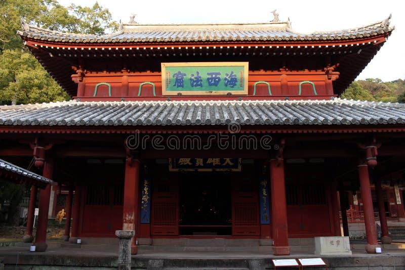 Traduction : ` De temple de Sofukuji de `, une incorporation de culture chinoise image libre de droits