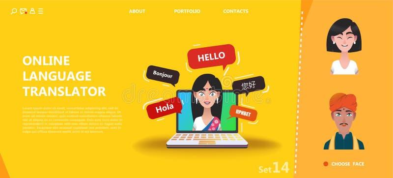 Traductor multi en línea de la lengua libre illustration