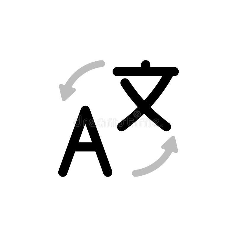 Traduza o ícone A ilustração simples de traduz o ícone do vetor isolado no fundo branco ilustração do vetor