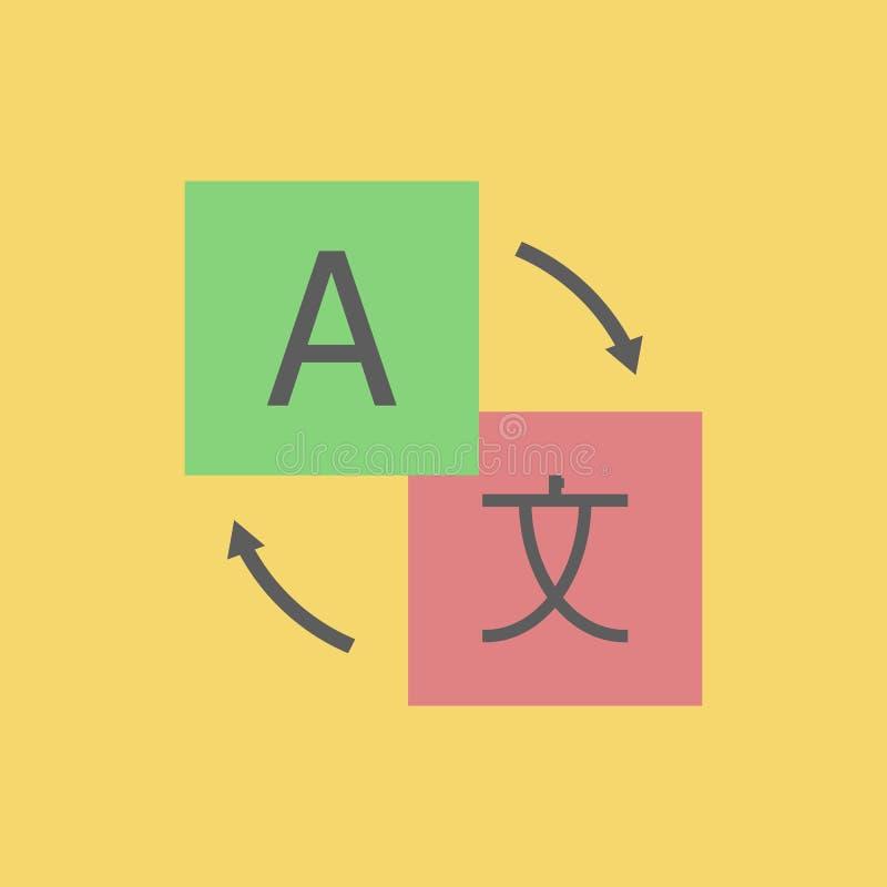 Traduzca el icono del botón stock de ilustración