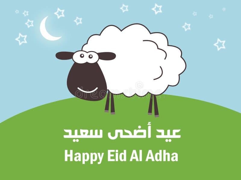 Traduzione 'di Eid Adha Saeed' -: Festività felice di sacrificio - in arabo illustrazione vettoriale