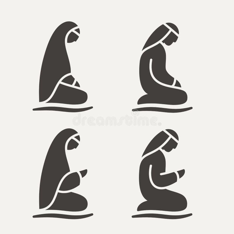 Tradycjonalnie okryty Muzułmański Arabski mężczyzna i kobieta robi supliki Salah wersjom w różnych pozach obraz royalty free