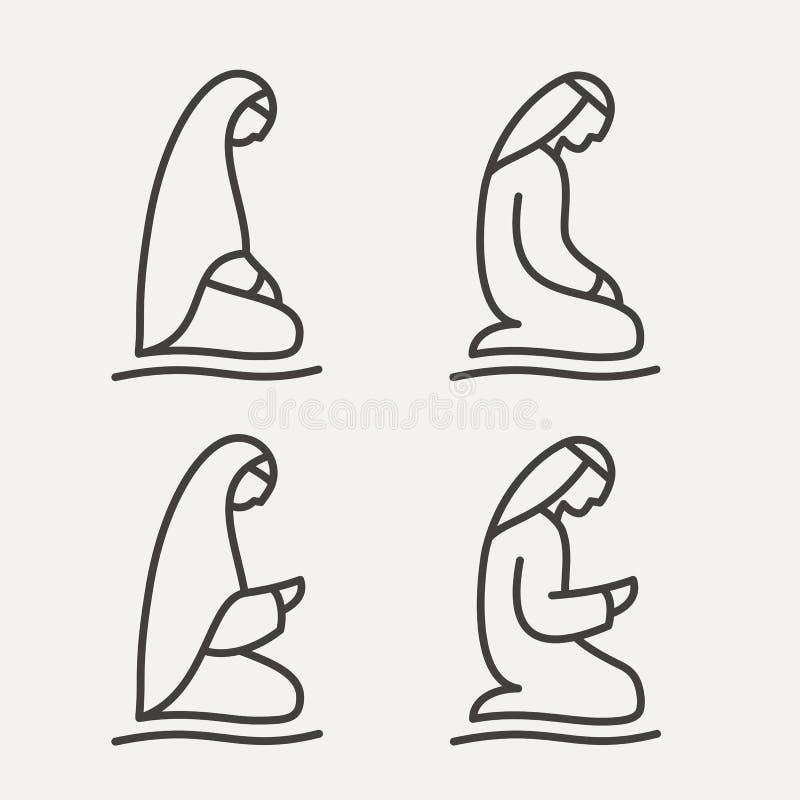 Tradycjonalnie okryty Muzu?ma?ski Arabski m??czyzna i kobieta robi supliki Salah wersjom w r??nych pozach zdjęcia stock