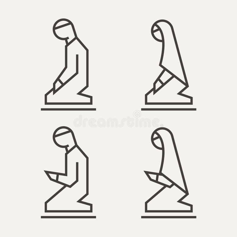 Tradycjonalnie okryty Muzu?ma?ski Arabski m??czyzna i kobieta robi supliki Salah wersjom w r??nych pozach obrazy stock