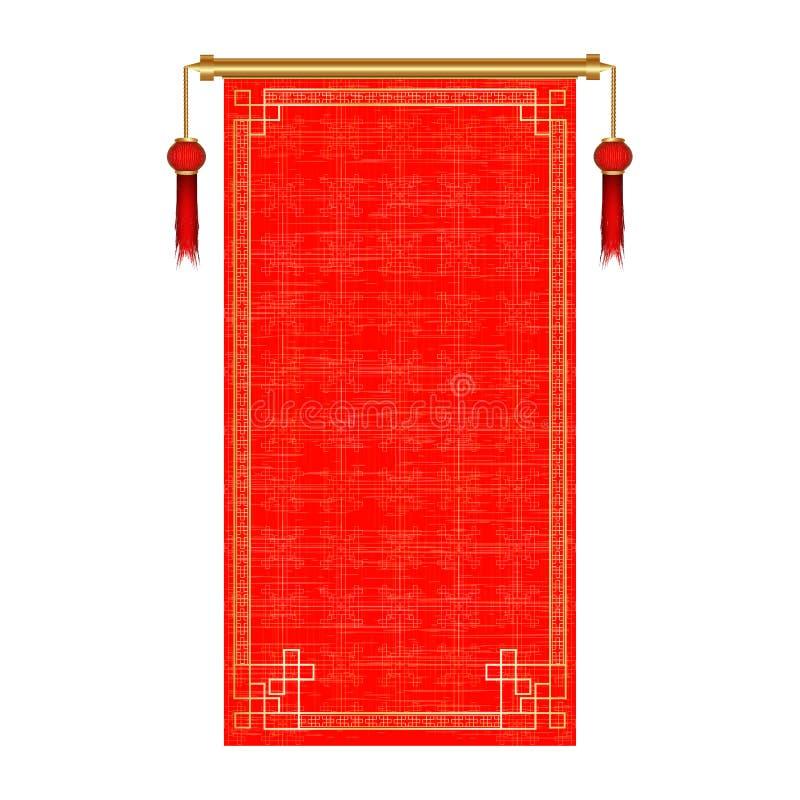 Tradycyjna Azjatycka czerwona ślimacznica ilustracji