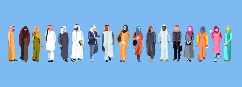 Tradycyjna grupa arabska samiec i kobieta royalty ilustracja