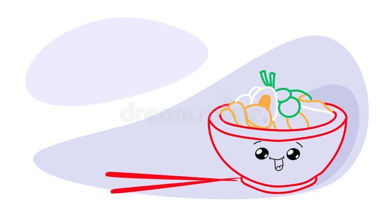 Tradycyjnego azjatykciego posiłków klusek kawaii szczęśliwego talerza twarzy śliczna uśmiechnięta postać z kreskówki horyzontalna ilustracja wektor