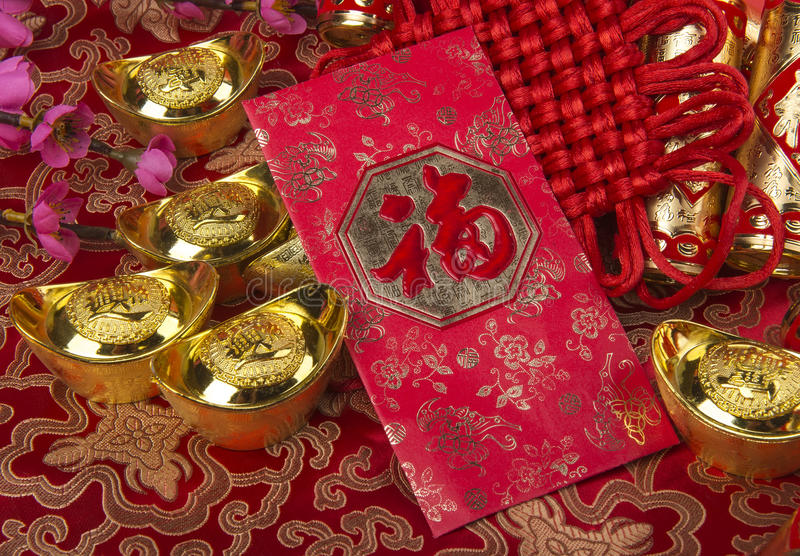 Tradycyjni chińskie kępka zdjęcie stock