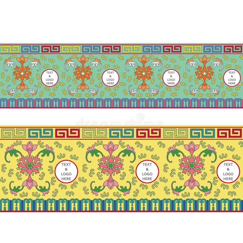 Tradycyjni Chińskie Tableware Bezszwowy wzór obrazy royalty free