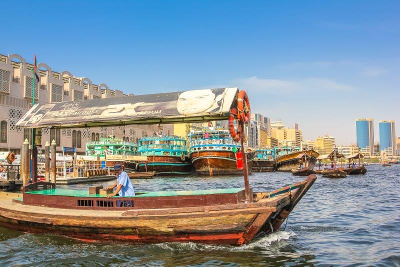 Tradycyjni dhows Dubaj obraz royalty free
