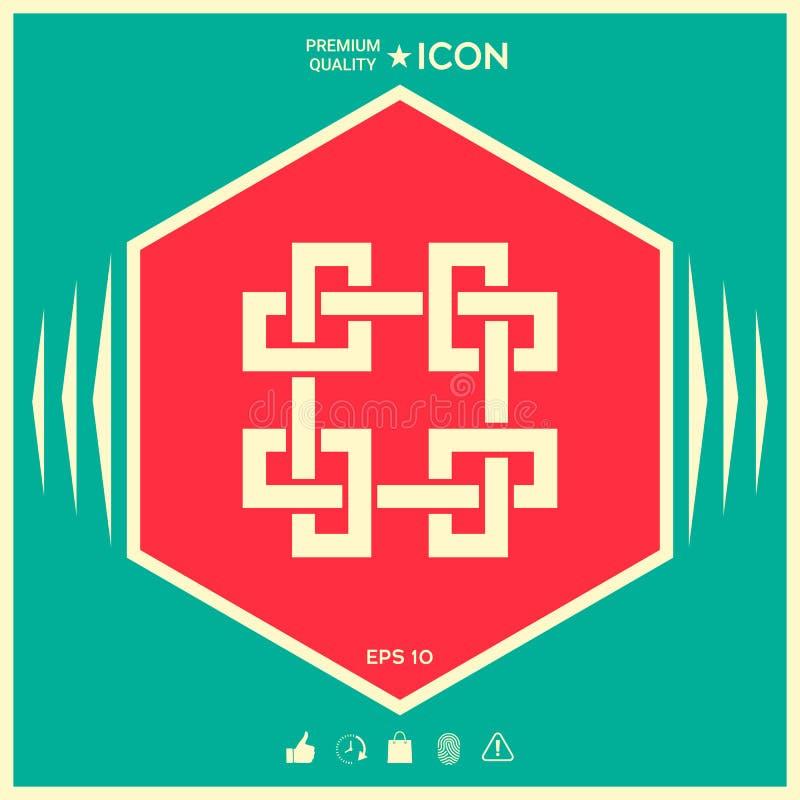 Tradycyjny geometryczny orientalny języka arabskiego wzór Element dla twój projekta - logo royalty ilustracja