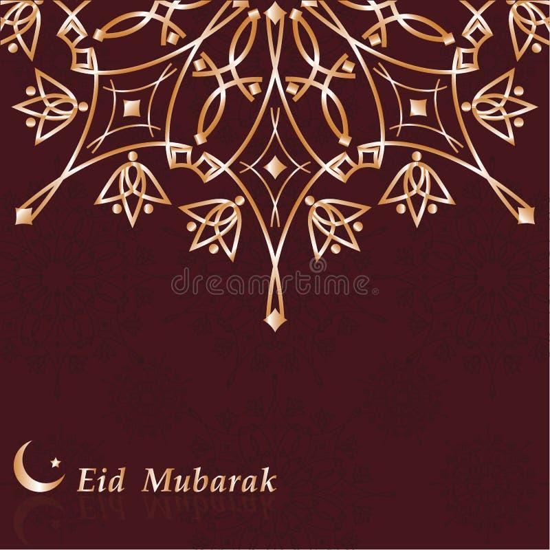 Tradycyjny języka arabskiego wzór z tekstem Eid Mubark Szablon gre royalty ilustracja