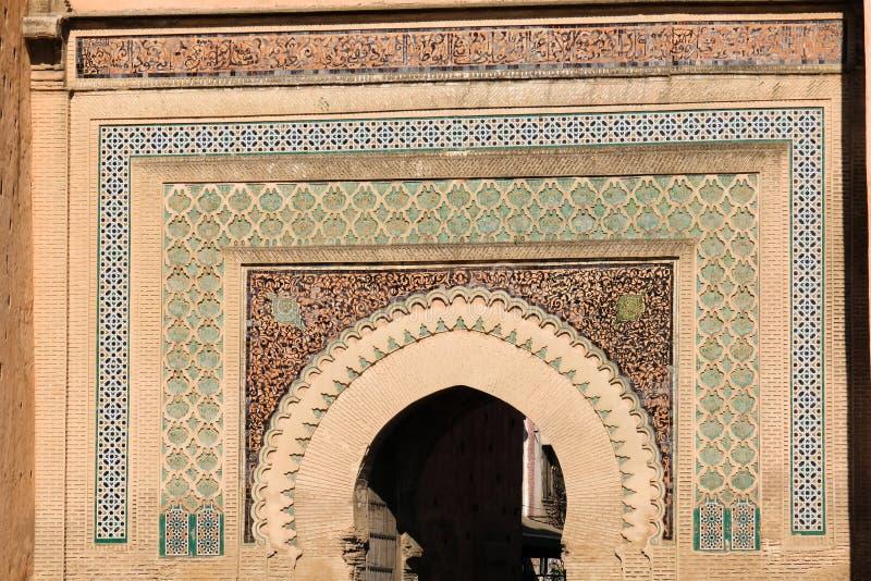 Tradycyjny Marokański islamski wzór na miasto bramie Meknes zdjęcie royalty free
