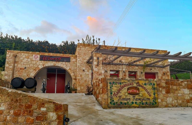 Tradycyjny wino loch w górskiej wiosce obrazy stock