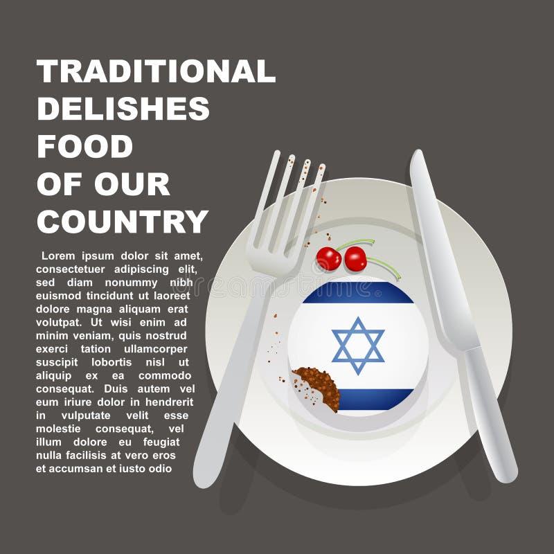 Tradycyjny wyśmienicie jedzenie Izrael kraju plakat Azjatycki krajowy deser Wektorowy ilustracja tort z flaga państowowa Izrael ilustracji