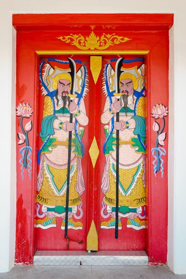 Tradycyjnych Chińskie bóg na świątyni bramie w Porcelanowym miasteczku, zakaz obrazy royalty free