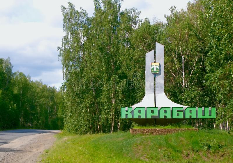Traffic sign at the entrance to the Karabash. Traffic sign-stele at the entrance to the city of Karabash. Editorial use only stock photos