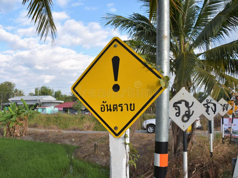 Traffic sign. For Railroad in thailand stock photography