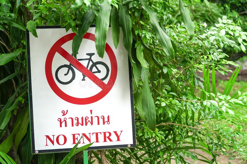 Traffic sign / Signs or symbol of Bicycle ban. No Bicycles, Do not cycling royalty free stock photos