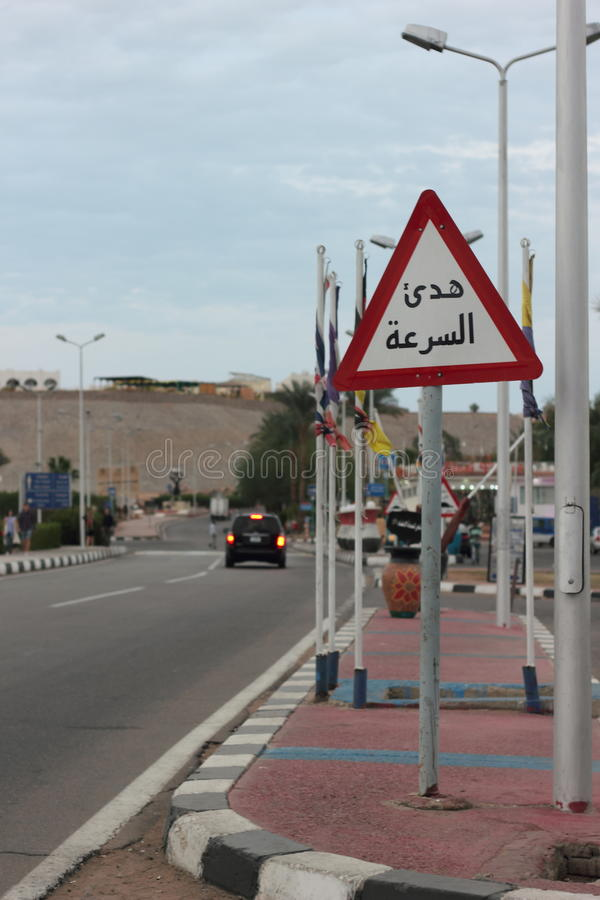 Traffic signs. Signs of traffic in Egypt. Travel by car royalty free stock photos