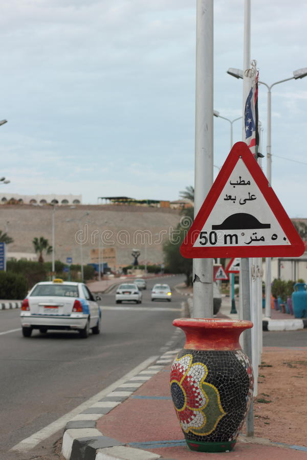 Traffic signs. Signs of traffic in Egypt. Travel by car stock photos