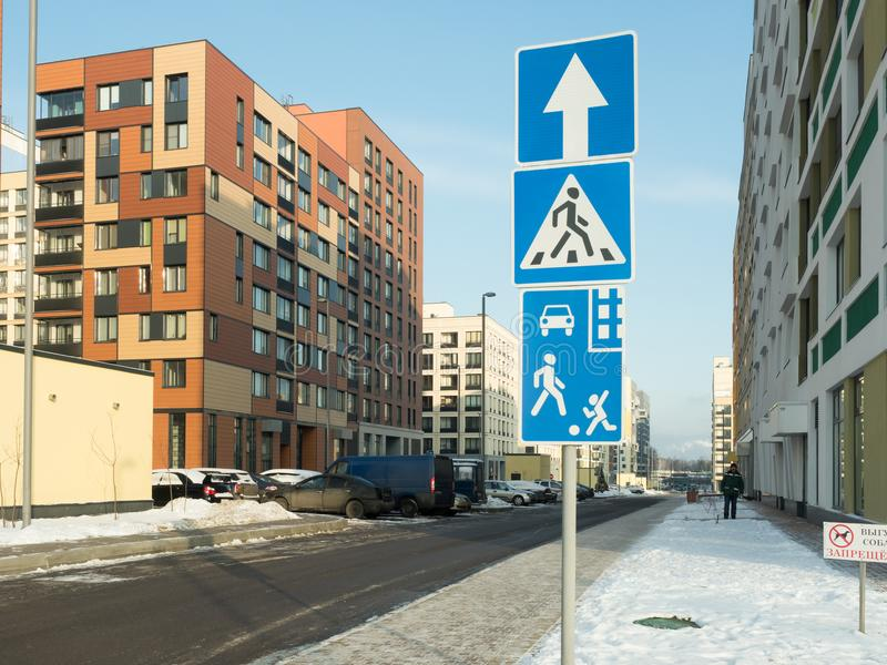 Traffic signs on the street of a residential area. Moscow, Russia stock images